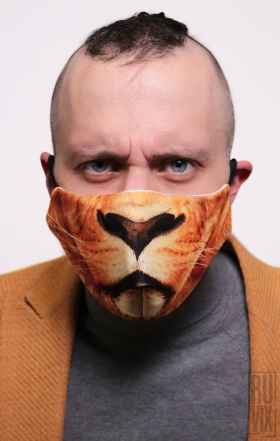 Mască Full Print Lion