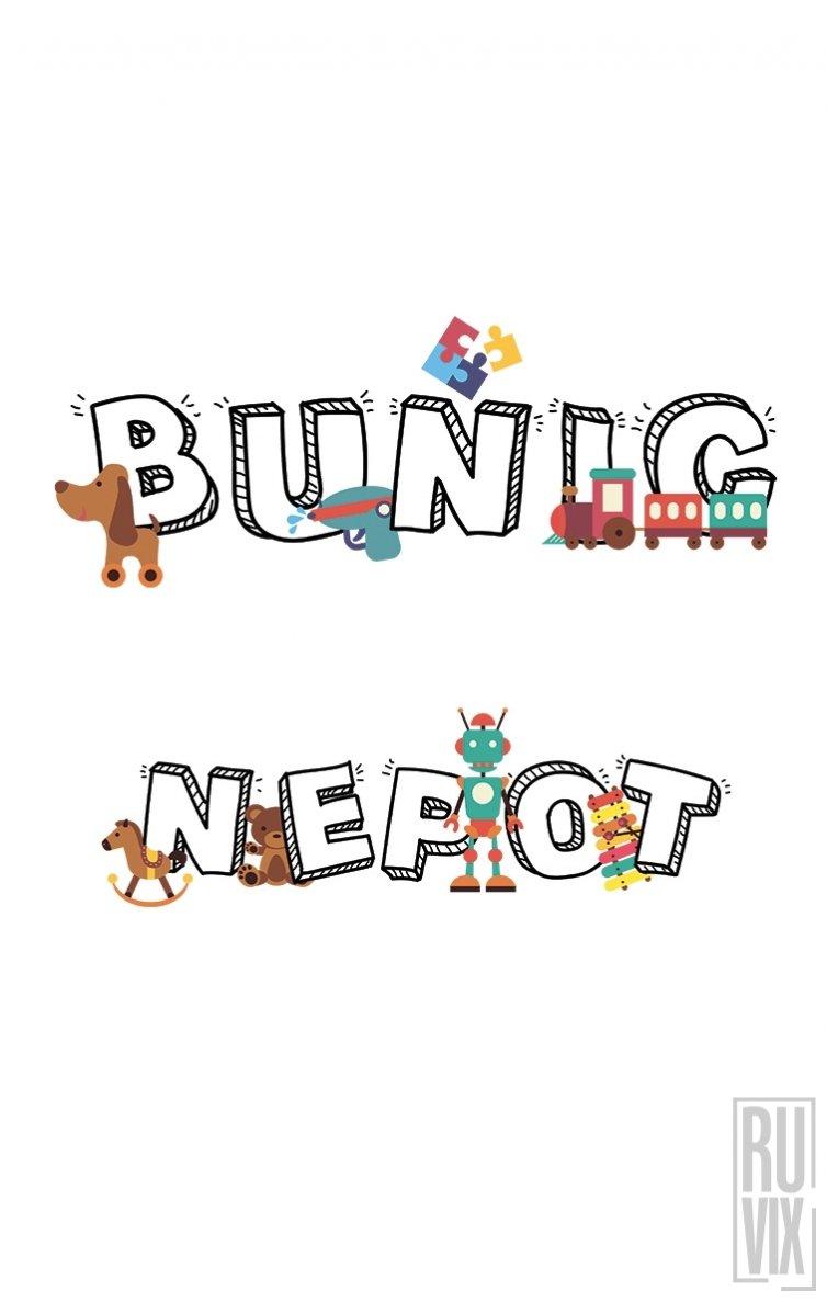 SET Tricouri Familie Bunic - Nepot