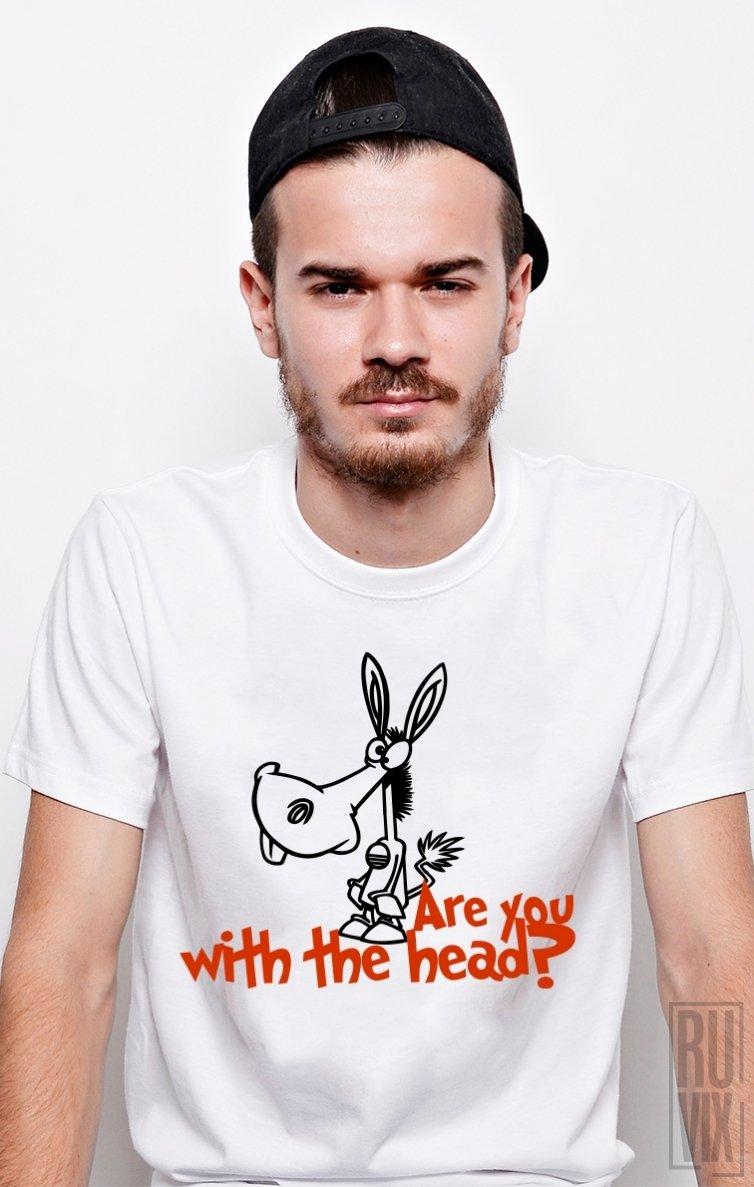 Tricou Ești cu capul?
